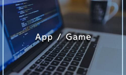 App/Game